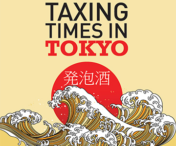 taxing-times-in-tokyo